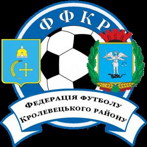 Чемпіонат Кролевецького р-н з футзалу