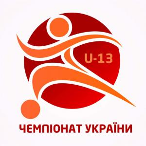 ЧУ U-13 Конференція