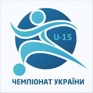 Чемпіонат України U-15 Перша Ліга