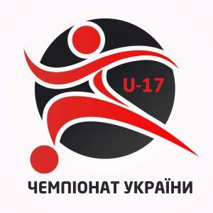 Чемпіонат України U-17 Перша Ліга