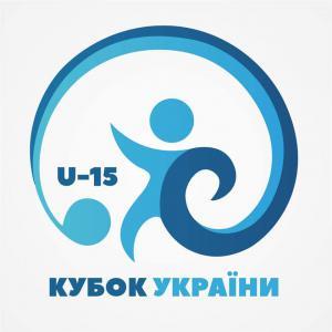 КУБОК УКРАЇНИ U-15