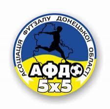 Чемпіонат Донецької області  з футзалу U-13 (2007/08 р.н.)
