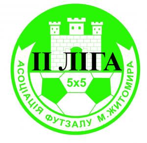 Житомирський ЧО ІІ  ліга (Житомир)