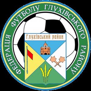 Чемпіонат Глухівського р-н з Футболу
