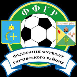 Чемпіонат Глухівського району з футзалу
