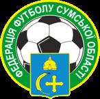 Чемпіонату Сумської області з футболу (Перша ліга)