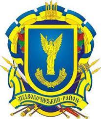 Чемпіонат Підволочиського району з футболу