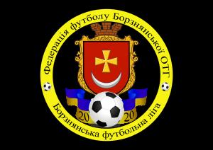 Борзнянська футбольна ліга  Перша ліга