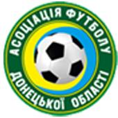 Чемпіонат Донецької області Ю-17