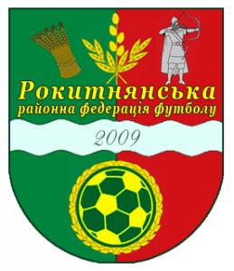 Чемпіонат Рокитнянського району з міні-футболу 2020