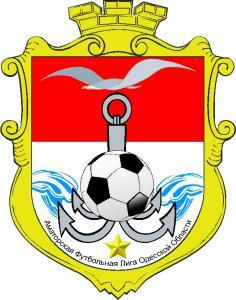 Первая Лига АФЛОО 2020