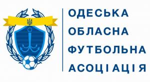 ВИЩА ЛІГА Чемпіонату Одеської області з футболу серед аматорських команд