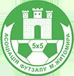 Федерація футзалу м. Житомира