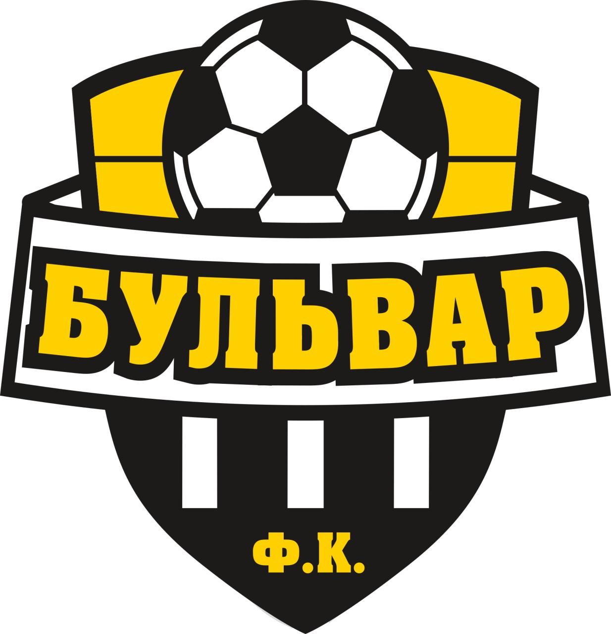 "ФК ""Бульвар"""