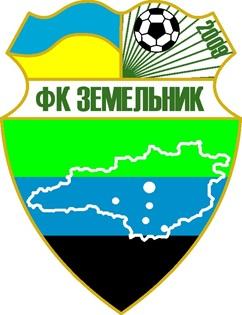 """ФК """"Земельник"""""""