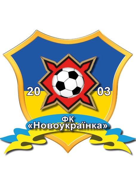 """ФК """"Новоукраїнка"""""""