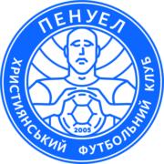 ХФК Пенуел Кривий Ріг