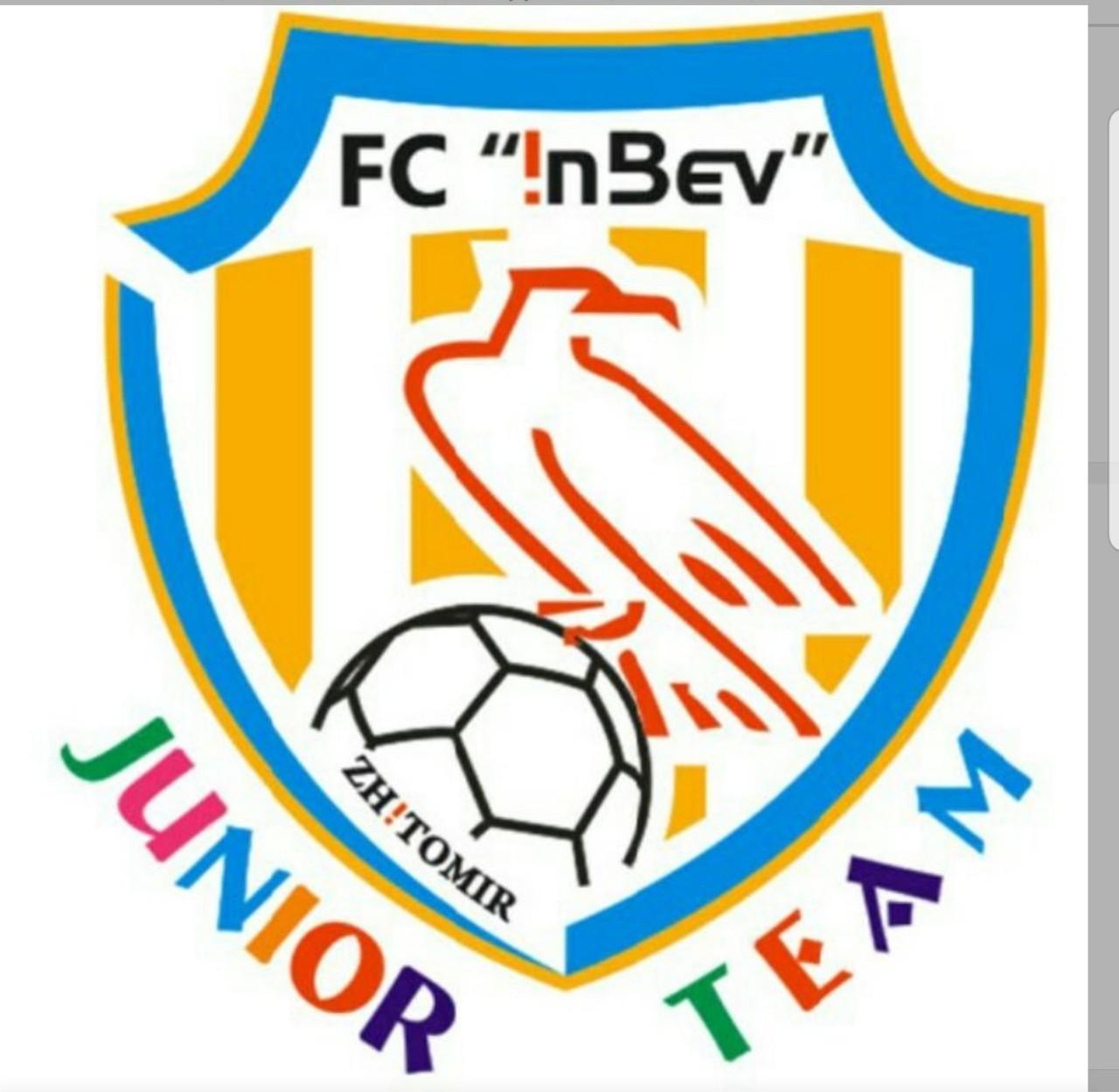 «ІнБев Junior» м. Житомир