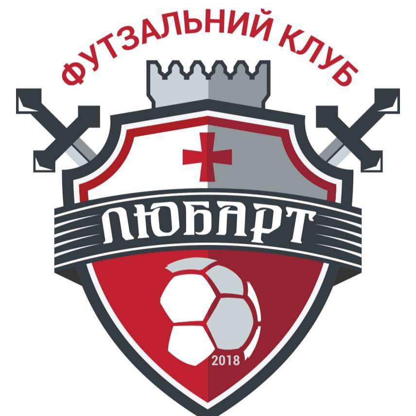 "ФК ""Любарт"" м. Луцьк"