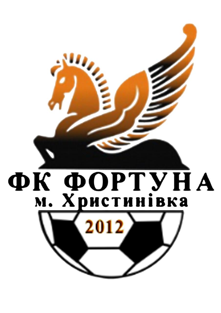 """ДЮФК """"Фортуна"""" м. Христинівка, Черкаська обл."""