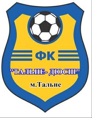 """ФК """"ТАЛЬНЕ-ДЮСШ"""" м. Тальне, Черкаська обл."""