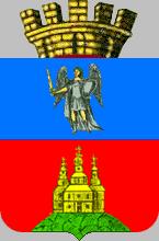 Vasylkiv (Ukraine)
