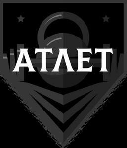 Атлет U21